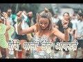 Pori_Mala_Lay_Tu_Avadati_Aradhi_Mix_DJ_Akash_n_DJ_Devensh