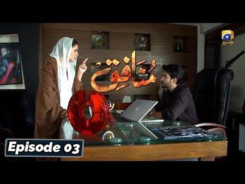 Munafiq - Episode 03 - 29th Jan 2020 - HAR PAL GEO