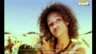 """Hab Engidaw - Min Yibelu """"ምንይበሉ"""" (Amharic)"""