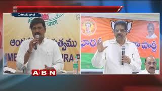 War Of Words Between BJP Haribabu And Minister Ganta Srinivasa Rao   ABN Telugu