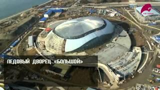 Миллиарды украденные во время строительства олимпийских объектов в СОЧИ