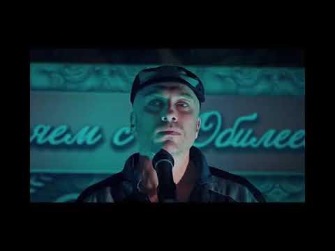 Мусора фраера Нагиев Full version HQ
