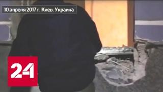 В Киеве прогремел взрыв у входа в ресторан