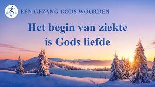 Christelijke muziek 'Het begin van ziekte is Gods liefde' |  Officiële muziek video