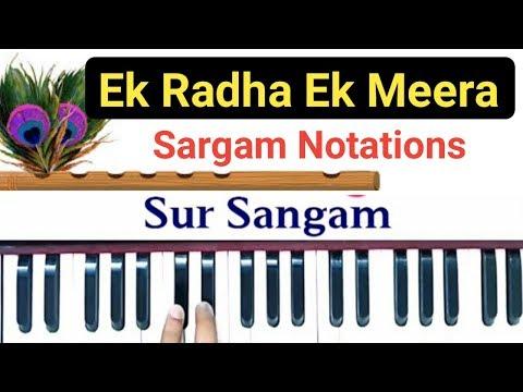 Ek Radha Ek Meera I Sargam I Sa Ga Ma Pa...