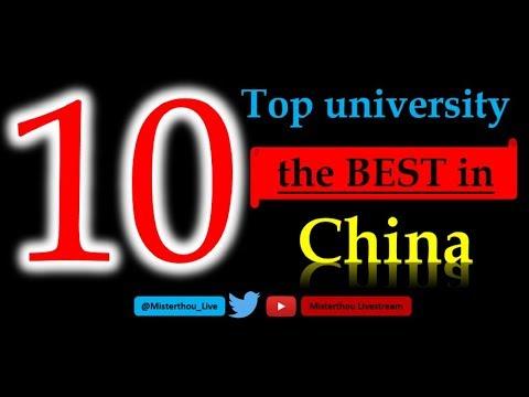 Top 10 Best Universities In China 2017   Top 10 Mejores Universidades De China 2017