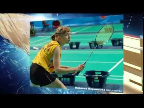 Спорт. Саратов от 6 июня