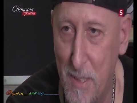 Андрей Губин Светская Хроника (27 12 2019г.)
