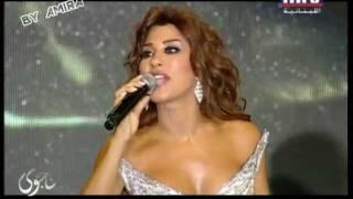 Najwa Karam Special Episode 06/11/2011 : Ma Fi Nom