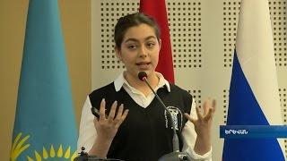 Ինչպե՞ս դպրոցը դարձնել մրցունակ  Միջազգային բակալավրիատի համաժողով՝ Երևանում