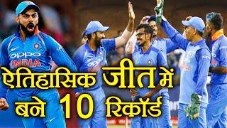 India Vs South Africa 5th ODI: Team India Creates these 10 BIG RECORDS | वनइंडिया हिंदी