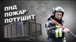 Сварка пожарной емкости из пнд.Отзыв экструдер зипо.Обучение сварке.
