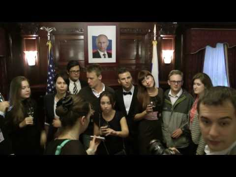 Russian-American Youth Summit 2013