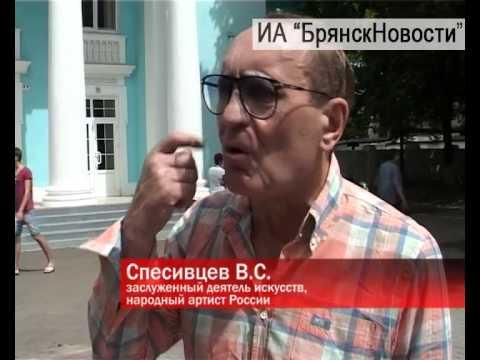 Первый день международного фестиваля молодежных театров «Славянский перекресток» в Новозыбкове