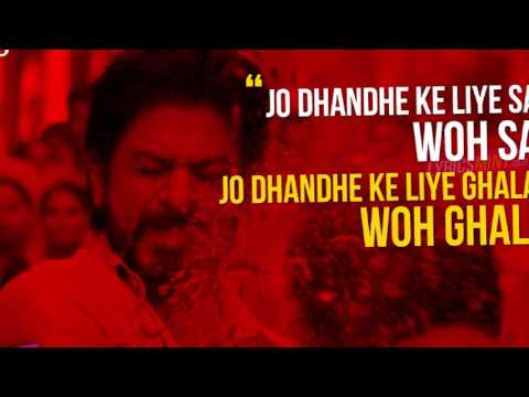 RAEES DIALOGUES - Shahrukh Khan & Nawazuddin Siddiqui's awesome dialogues from Trailer