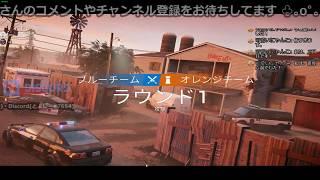 [PC版R6S]フルパでランクマッチ トヨトーーク! ♧Noobのゲーム配信♣ #YouTube #R6S