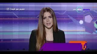 فقرة أخبار الأهلي .. الأهلي يرفض التفريط في هشام محمد - time out