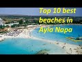 Top 10 Best Beaches in Ayia Napa , Cyprus