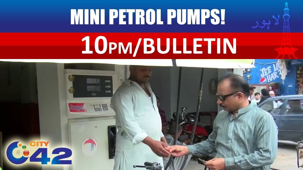 Mini Petrol Pumps ! - 10pm News Bulletin | 29 Jan 2019 | City 42