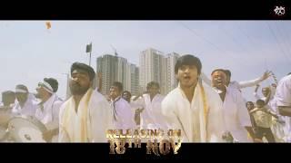 Nikhil Ekkadiki Pothavu Chinnavaada Vanda Speedulo Vastunna Video Song Promo | Bullet Raj