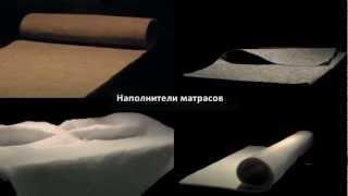 Материалы наполнения матрасов