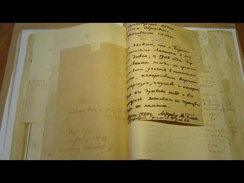 Подлинные письма Александра Блока и Кирилла Россинского обнаружили кубанские архивариусы