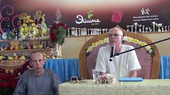 Шримад Бхагаватам 2.2.14 - Рохинисута Прабху