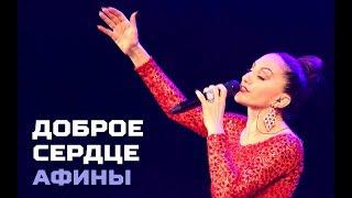 Смотреть видео Благотворительный концерт в «Колизее» | Санкт-Петербург онлайн