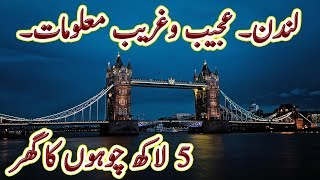 Weird Facts about London    London Information in Urdu   Urdu Documentary   Factical