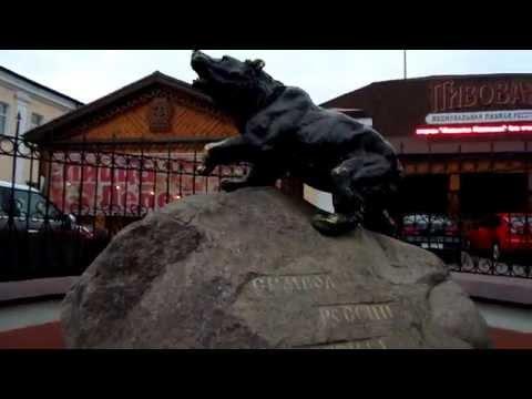 Рычащий медведь в Ярославле