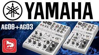YAMAHA AG03 и YAMAHA AG06 - Микшерные пульты  (работают как звуковая карта)(Представляем вашему вниманию подробнейший обзор двух микшерных пультов из серии YAMAHA AG – это модели AG03..., 2016-05-12T07:11:00.000Z)