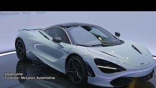 ทำความรู้จักซูเปอร์คาร์หรู 'McLaren 720S' มี3คันในไทย เผยเจ้าของเป็นไฮโซหนุ่มทายาทพันล้าน