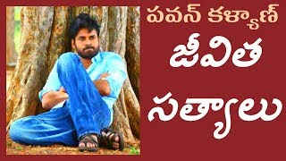Pawan kalyan latest video |birthday special wishes from story todaytv