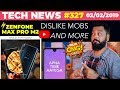 Sony 3D Phone,Note 7 Not Launching on Feb12, No More Amazon Exclusive, Max Pro M2 Pie Update-TTN#327