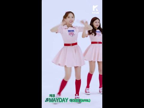 Let's Dance: APRIL(에이프릴)_Chae Kyoung(에이프릴 채경 직캠 ver.)