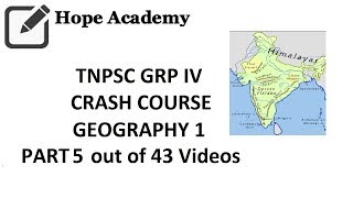 TNSPC GRP IV- Crash course- (தமிழில்) Geography Part 1 - 5 out of 43