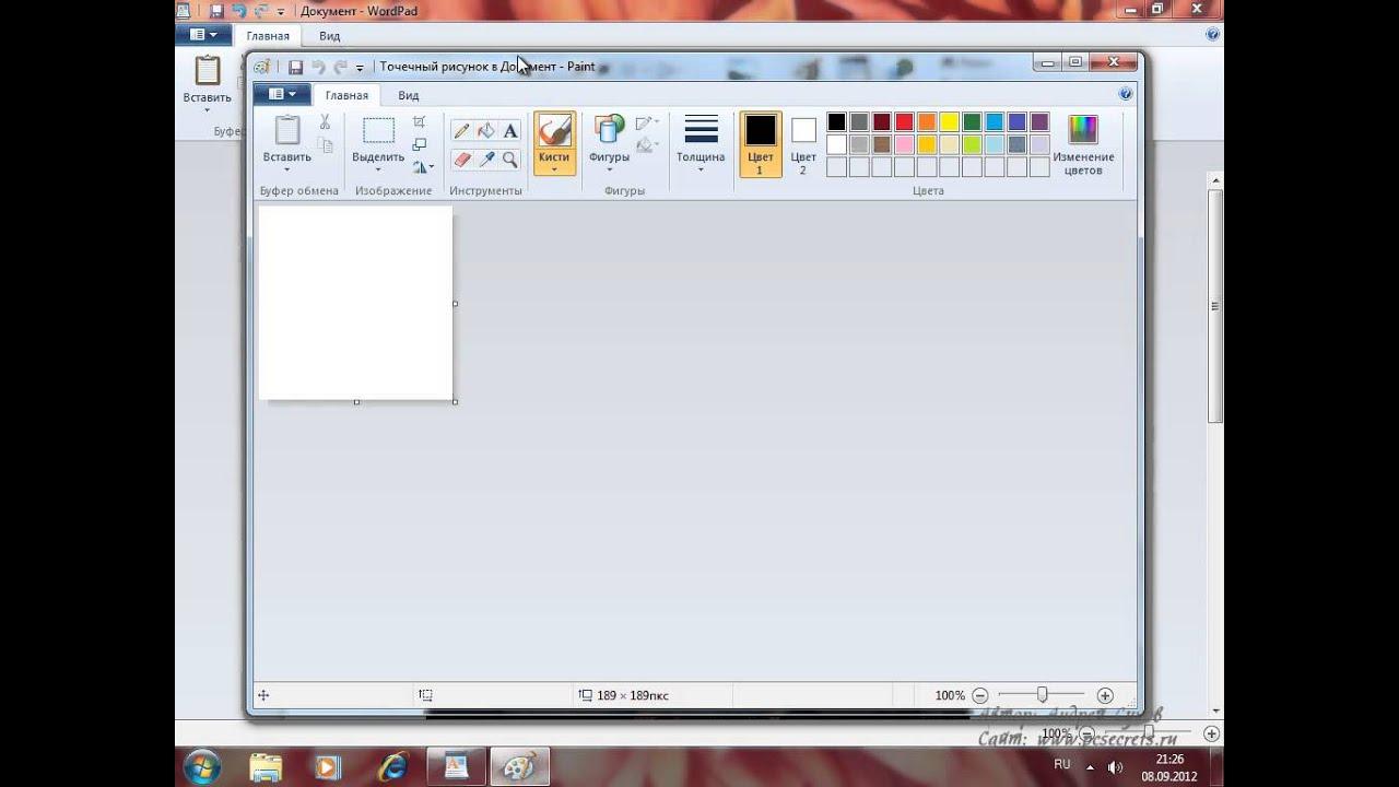 Как сделать презентацию в wordpad фото 900