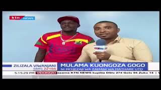 Simeone Mulama apewa wadhfa Gogo boys  | Zilizala Viwanjani