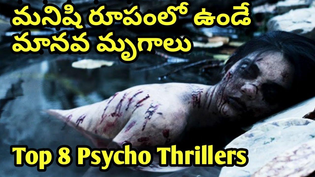 Best Psychothriller