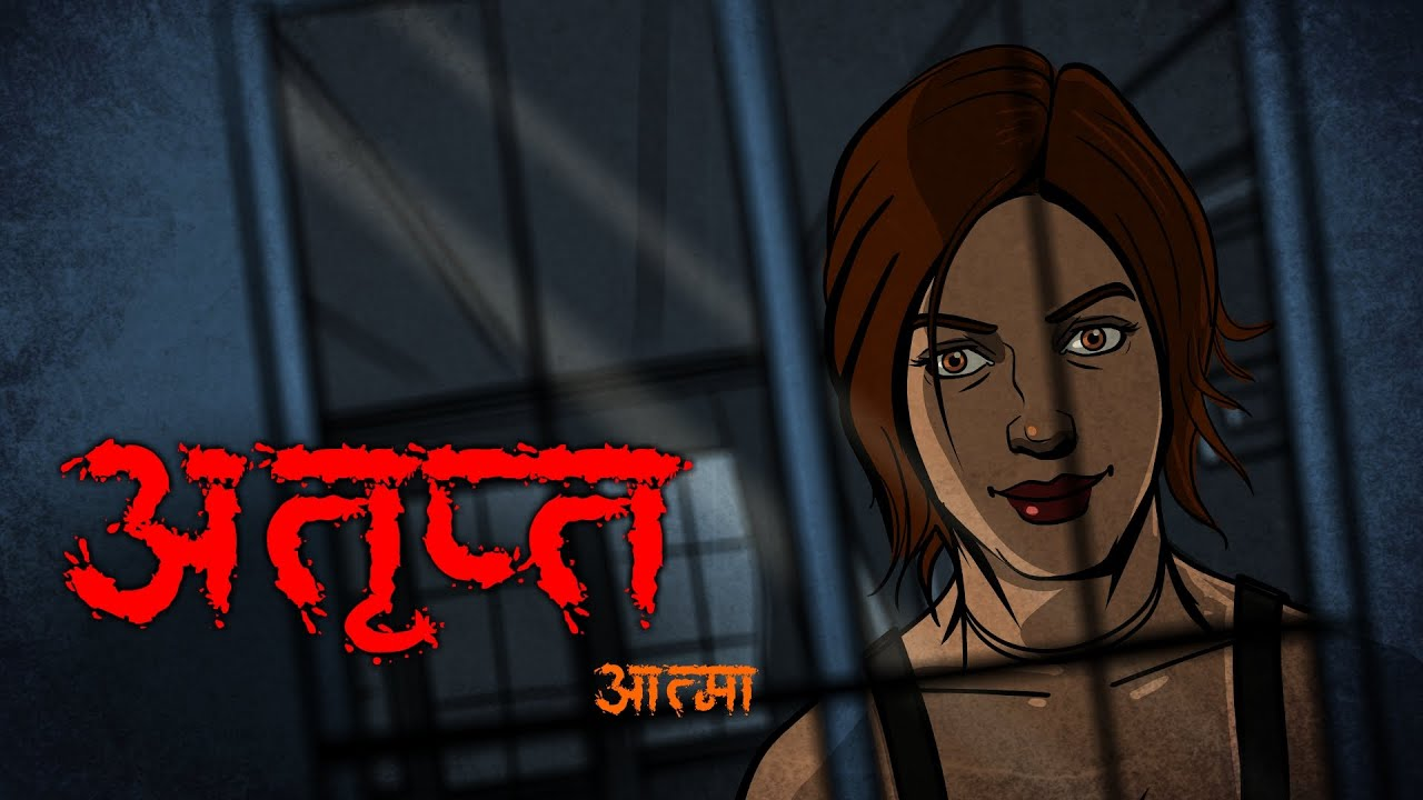 Atript Aatma | अतृप्त आत्मा  I Horror story in Hindi | Scary Pumpkin 🔥🔥🔥