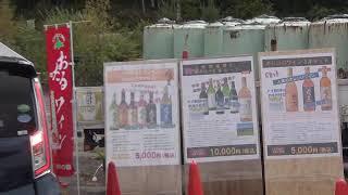 ワインカーニバル in おたる ドライブスルーで開催画像