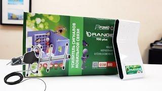Усилитель сотовой связи Orange-900 Plus(, 2016-04-19T07:56:49.000Z)