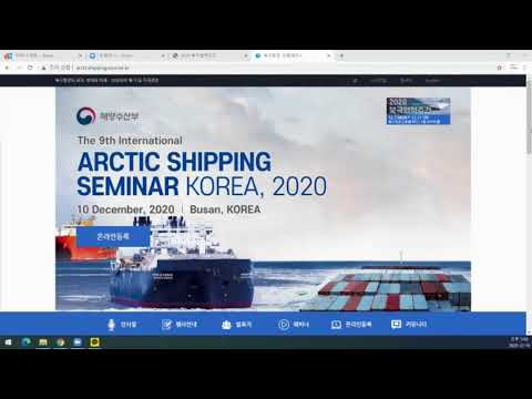 The 9th International Arctic Shipping seminar Korea, 2020