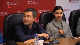 Акан Сатаев ищет актеров