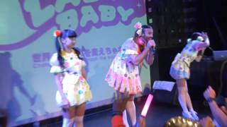 2015/10/11に行われた、LADYBABYのニューヨーク単独公演より。 ○ライブ...