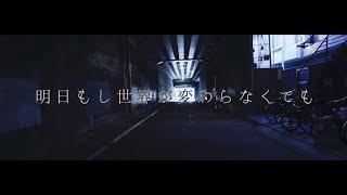 2017/1/26 に公開 1st mini album 『理論的感情』Release!! 1. Intro 2....