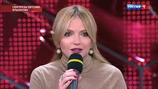 Евгению Крылатову – 85! Юлия Михальчик, Глеб Матвейчук  - белые медведи!
