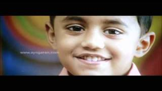 Azhagu kutty Song from Satham Podathey Ayngaran HD Quality