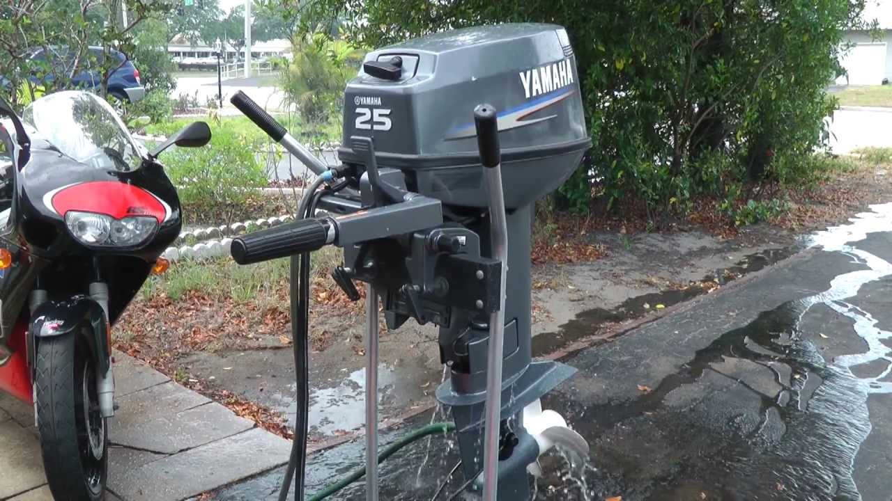 2007 yamaha 25hp 2 stroke shortshaft outboard motor youtube for 25hp yamaha 2 stroke