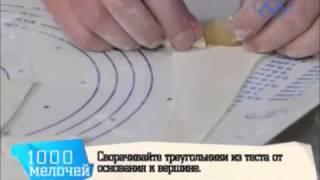 Круассаны Croissant   Александр Селезнев